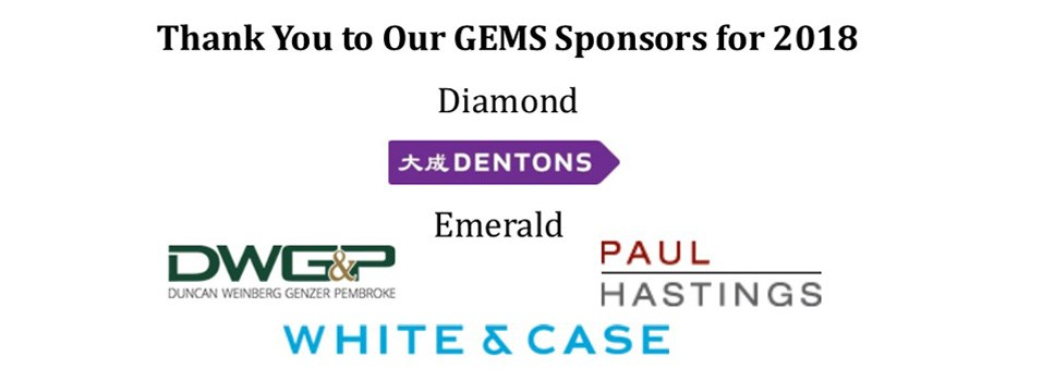 EBA 2018 GEMS Recognition